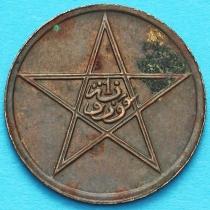 Марокко 1 мазун 1912 (AH 1330 ) год. №1
