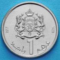Марокко 1 дирхам 2017 (1438) год.