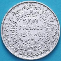 Марокко 200 франков 1953 год. Серебро