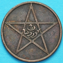 Марокко 2 мазуна 1912 (AH 1330) год. №1