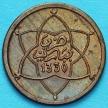Монета Марокко 1 мазун 1912 год. №3