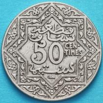 Марокко Французское 50 сантим 1924 год.