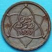Монета Марокко 1 мазун 1912 год. №5