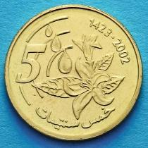 Марокко 5 сантим 2002 (1423) год.