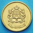 Монета Марокко 5 сантим 2002 (1423) год.