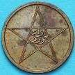 Монета Марокко 1 мазун 1912 год. №2