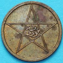 Марокко 1 мазун 1912 год. №2