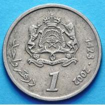 Марокко 1 дирхам 2002 (1423) год.