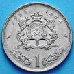Монета Марокко 1 дирхам 1965 год.