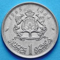 Марокко 1 дирхам 1965 (1384) год.