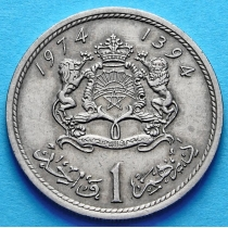 Марокко 1 дирхам 1974 (1394) год.
