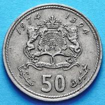 Марокко 50 сантим 1974 (1394) год.