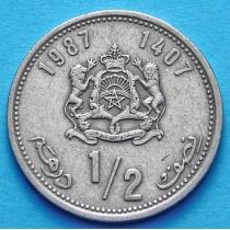 Марокко 1/2 дирхам 1987 год.