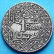 Монета Марокко 1 франк 1924 год.