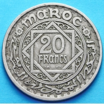 Марокко Французское 20 франков 1947 год.