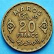Лот 10 монет Марокко 20 франков 1952 год.