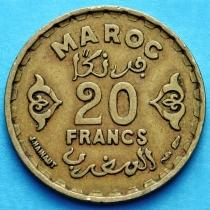 Лот 10 монет Французского Марокко 20 франков 1952 год.