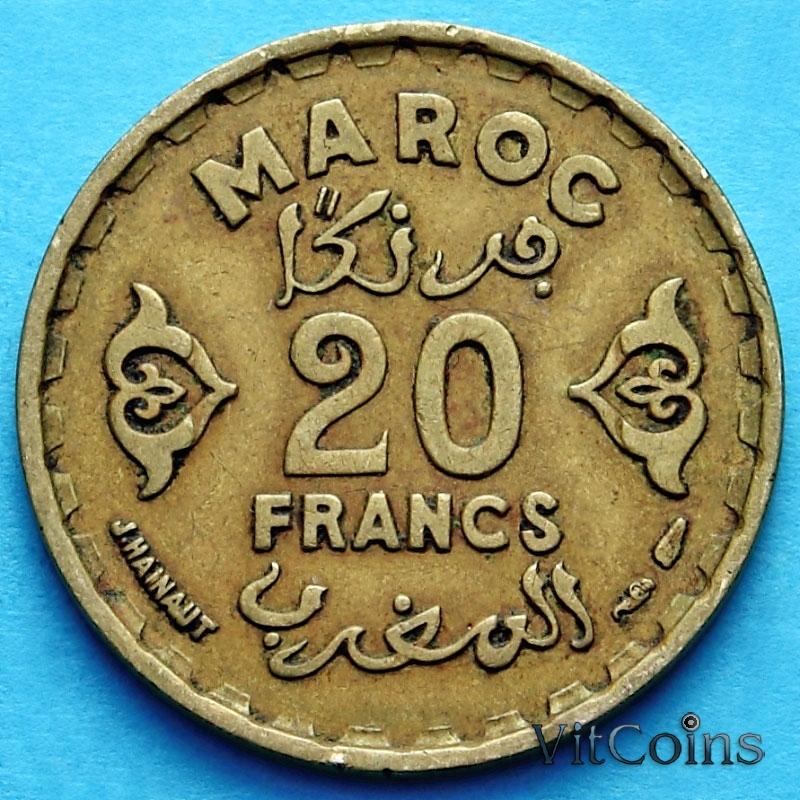 Монета Марокко 20 франков 1952 год.