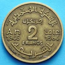 Марокко Французское 2 франка 1945 год.