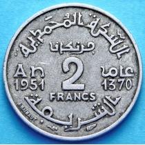 Французское Марокко 2 франка 1951 год.