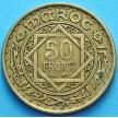 Лот 10 монет Марокко 50 франков 1952 год.