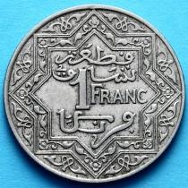 Марокко Французское 1 франк 1921 год.