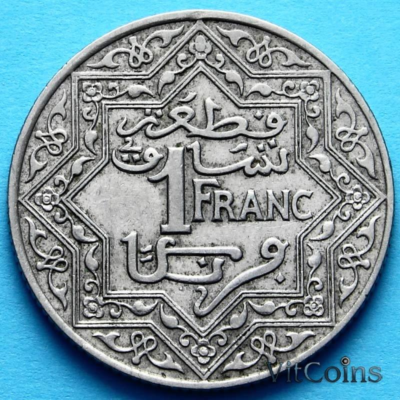 Монета Марокко 1 франк 1921 год.