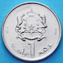 Марокко 1 дирхам 2012-2013 (1433-1434) год.