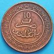 Марокко 10 мазун 1903 год.