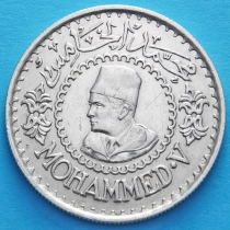Марокко 500 франков 1956 год. Мохаммед V. Серебро.