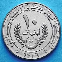 Мавритания 10 угий 2004- 2012 год.
