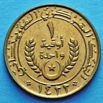 Мавритания 1 угиа1995- 2003 год.