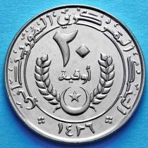 Мавритания 20 угий 2004- 2005 год.