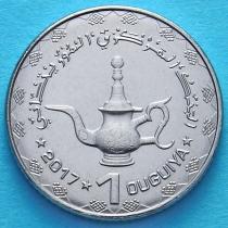 Мавритания 1 угия 2017 год.