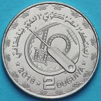 Мавритания 2 угии 2018 год.
