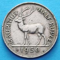 Маврикий 1/2 рупии 1950 год. Олень