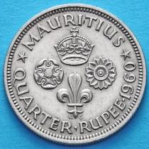 Маврикий 1/4 рупии 1960-1971 год.