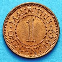 Маврикий 1 цент 1949 год.