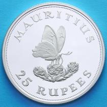 Маврикий 25 рупий 1975 год. Серебро. Пруф.