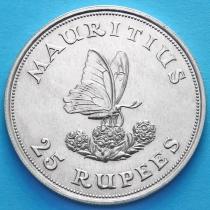 Маврикий 25 рупий 1975 год. Серебро.