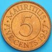 Монета Маврикий 5 центов 1957 год.