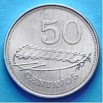 Мозамбик 50 сентаво 1980 год.