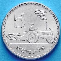 Мозамбик 5 метикал 1980 год.