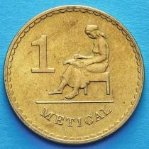 Мозамбик 1 метикал 1980 год.