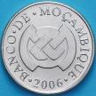 Монета Мозамбик 2 метикал 2006 год. Латимерия.