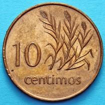 Мозамбик 10 сентимо 1975 год.