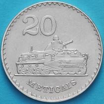 Мозамбик 20 метикал 1986 год.