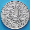 Монета Мозамбика 50 метикал 1983 год. ФАО.