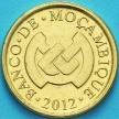 Монета Мозамбик 50 сентаво 2012 год. Гигантский зимородок.