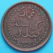 Монета Маската и Омана 1/4 анны 1897 (1315) год.